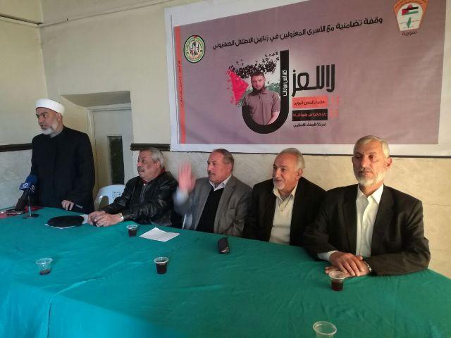 لجنة الدفاع عن الأسرى والمعتقلين الفلسطينيين في سجون الاحتلال الإسرائيلي تنظم وقفة تضامنية بدمشق