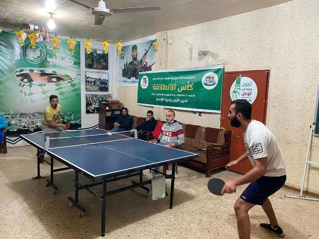 دورة رياضية لكرة الطاولة في مخيم الجليل