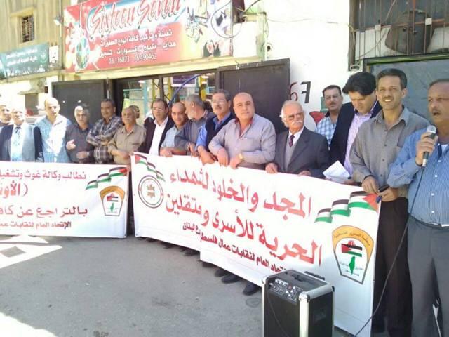 اعتصام جماهيري في مخيم الجليل لمناسبة الأول من أيار