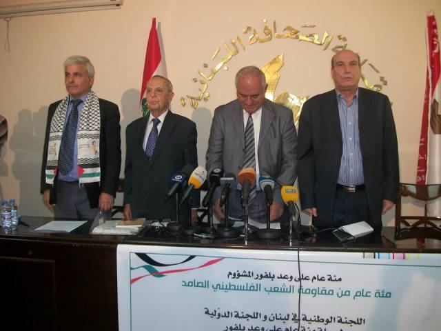 ماهر الطاهر: بعد مرور مائة عام على وعد بلفور مازلنا نواجه محاولات جادة لتصفية القضية الفلسطينية
