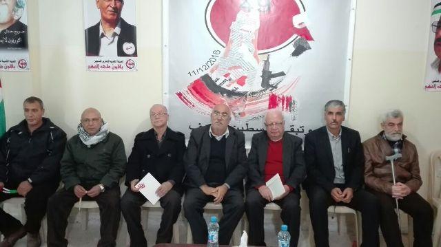 الجبهة الشعبية لتحرير فلسطين   تستقبل المهنئين في ذكرى انطلاقتها