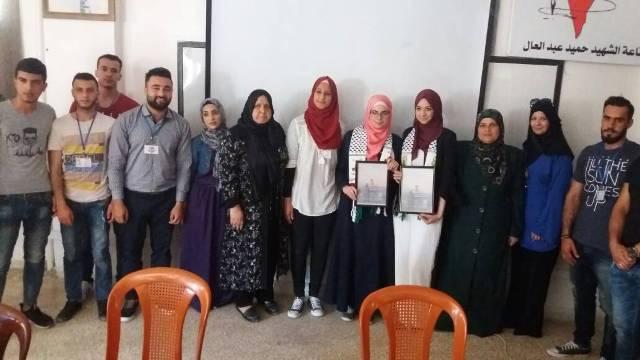 منظمة الشبيبة الفلسطينية بنهر البارد تكرّم المخرجتيْن لينا الموعد ولين القضامي