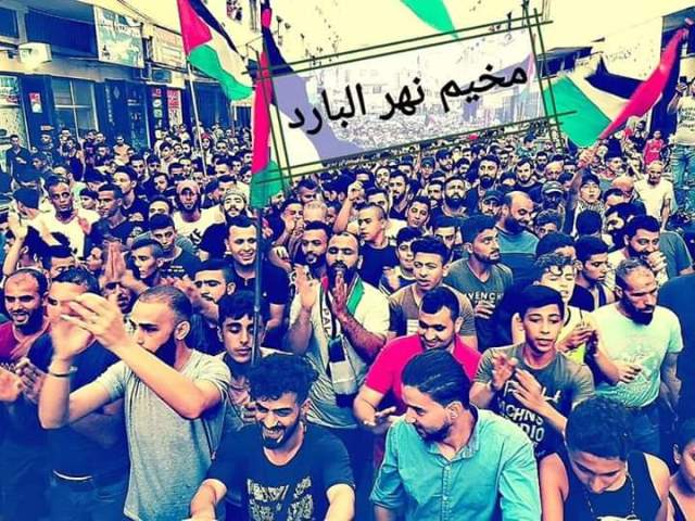 مسيرة ألفية شعبية مسائية غاضبة في مخيم نهر البارد بوجه قرار وزير العمل اللبناني