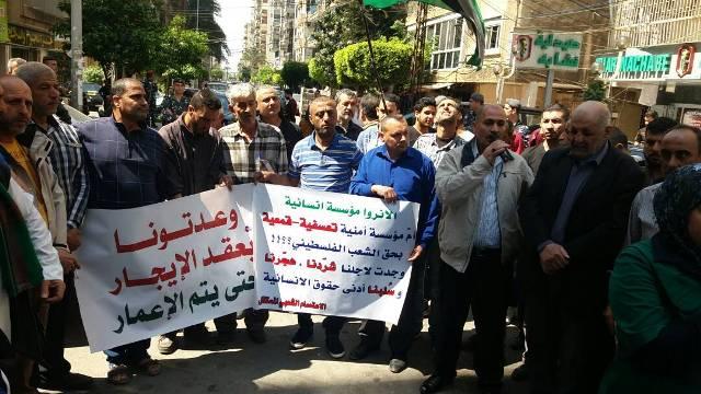 اعتصام شعبي فلسطيني أمام مركز الأنروا بطرابلس