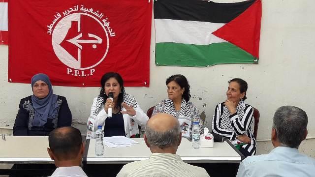 لجان المرأة الشعبية الفلسطينية في الشمال و رابطة نوروز الثقافية والاجتماعية تقيمان ندوة في البارد