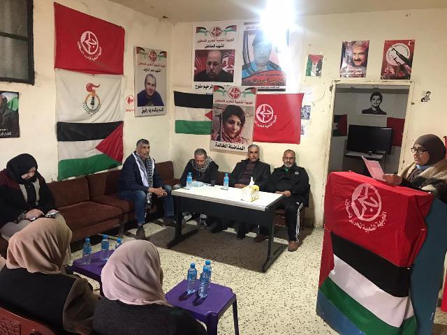 الجبهة الشعبية تكرم لجان المرأة في مخيم نهرالبارد