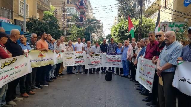 اعتصام جماهيري أمام مكتب الاونروا في طرابلس