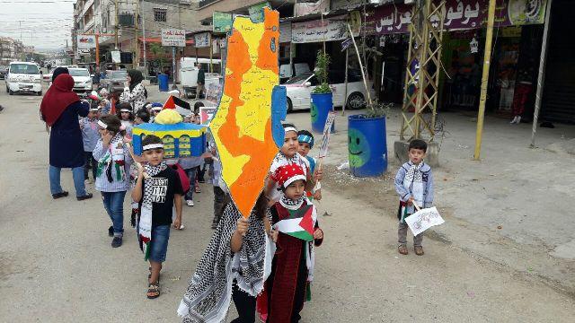 مؤسسات رياض الأطفال في مخيم نهر البارد  تقيم مسيرة العودة في ذكرى النكبة الكبرى الـ ٧٠