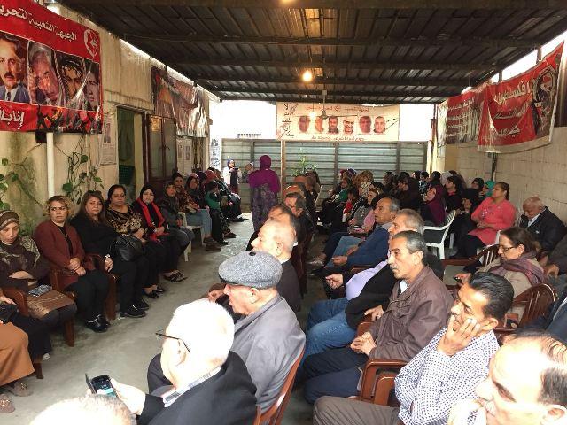 لجان المرأة الشعبية الفلسطينية في مخيم البص تحتفي بيوم الشهيد الجبهاوي