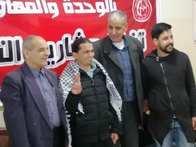 الجبهة الشعبية  تقيم سهرة رفاقية في مخيم  البداوي