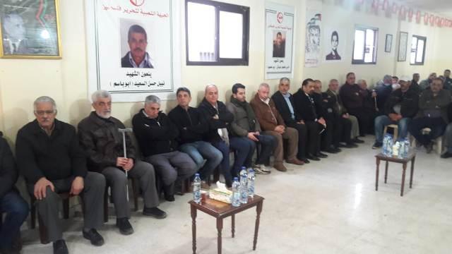 الجبهة الشعبية في الشمال تؤبن الشهيد القائد  ماهر اليماني في مخيم البداوي