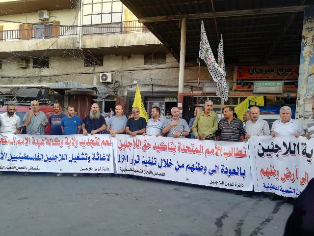 الفصائل الفلسطينية واللجان الشعبية في الشمال تنظم وقفة في مخيم البداوي دعمًا للأونروا