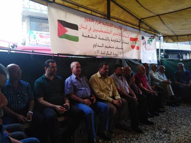 خيمة اعتصام احتجاجًا على قرار الوزير كميل أبو سليمان في البداوي