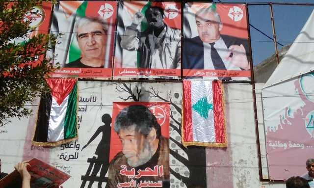 وقفة تضامنية مع الشعب الفلسطيني في مخيم مار الياس