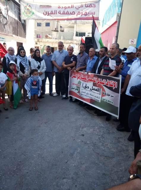 الشعبية في البقاع تشارك بجمعة الغضب السادسة رفضًا لقرار الزير كميل أبو سليمان