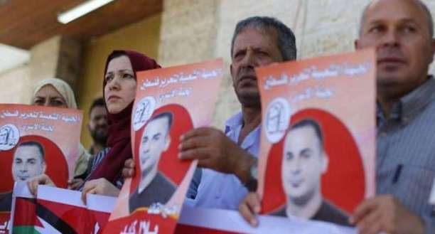 بيان النصر رقم15/ منظمة فرع السجون/ ملحمة الكايد نصراً مؤزراً لشعبنا تدشن لمرحلة جديدة