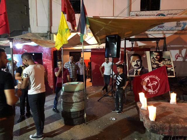 الشعبية في البقاع تحتفي بالذكرى السنوية لاستشهاد القائد ( أبو علي مصطفى)