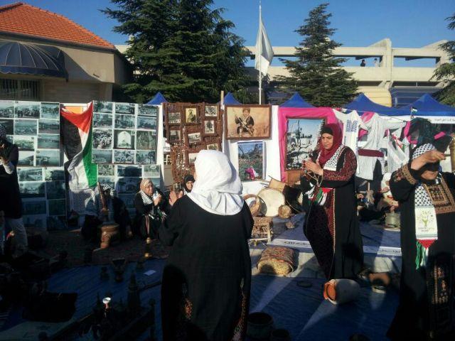سجل أنا عربي فلسطيني في البقاع