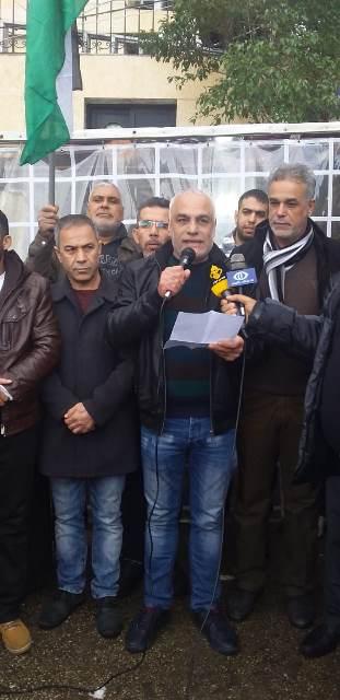 اعتصام جماهيري رفضًا لصفقة القرن نظمته فصائل الثورة الفلسطينية في مخيم برج البراجنة