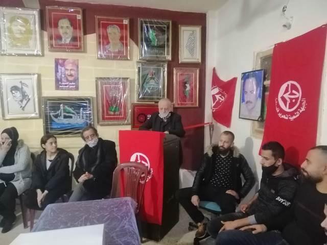 الجبهة الشعبية لتحرير فلسطين تحيي ذكرى انطلاقتها الثالثة والخمسين بسهرة رفاقية في مخيم برج البراجنة