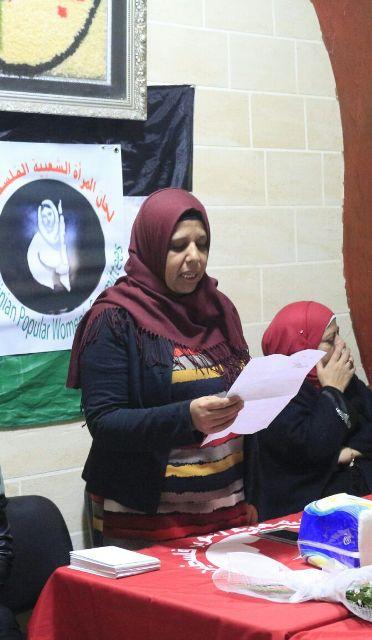 لجان المرأة الشعبية في مخيم برج البراجنة تحتفل بعيد الأم