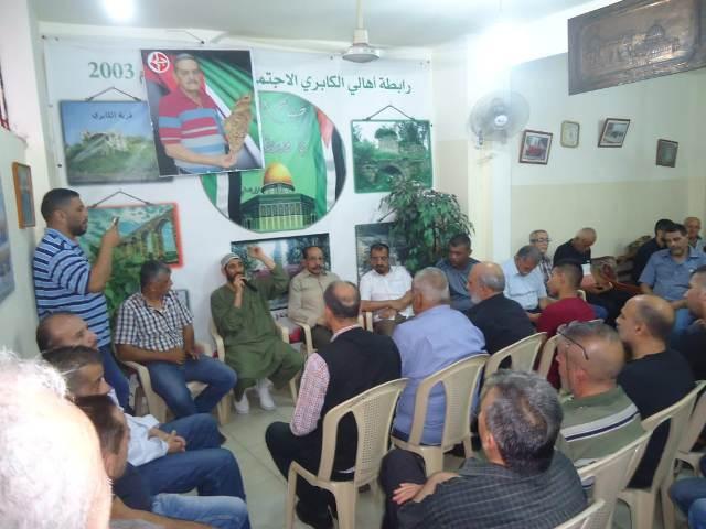 الشعبية في بيروت تؤبن الرفيق المناضل حسين مصطفى بلقيس (أبو شفيق)