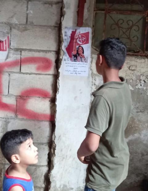الشعبية في بيروت  تتضامن مع الخالدة خالدة جرار