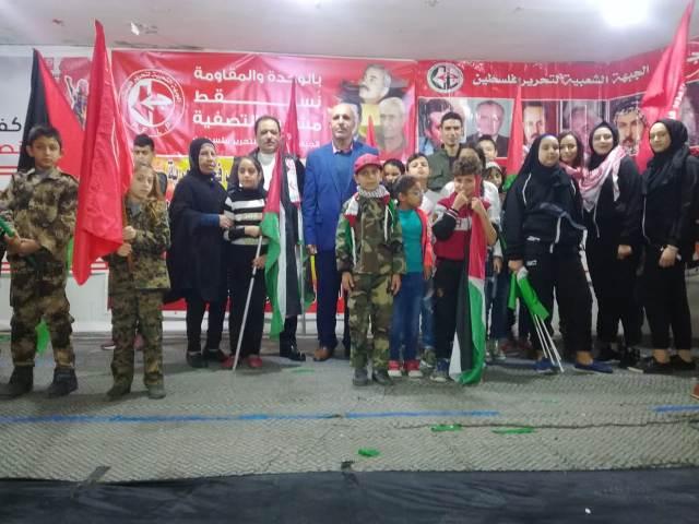 الجبهة الشعبية تحتفي بذكرى انطلاقتها  بمهرجان جماهيري حاشد في مخيم البرج الشمالي