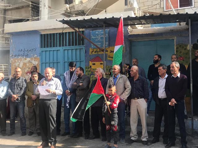 وقفة جماهيرية في مخيمي البرج الشمالي والبص اعتزازًا بانتصار المقاومة في قطاع غزة