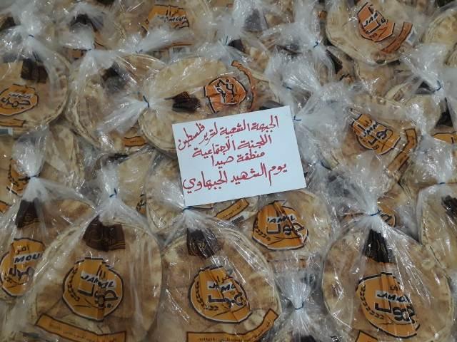 اللجنة الاجتماعية في صيدا توزع الخبز على العائلات المتعففة