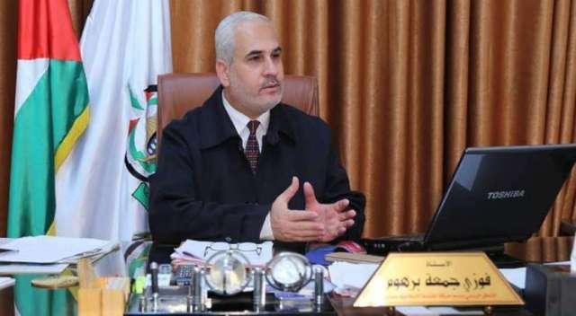 حماس: لن نعترف بمخرجات المجلس الوطني ونتائجه