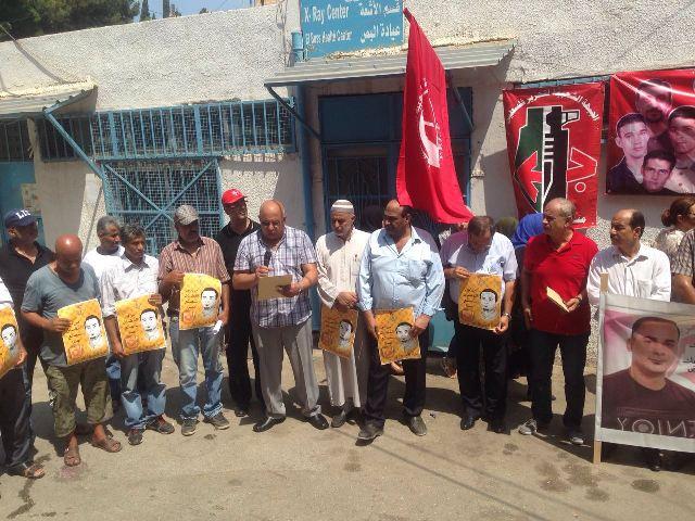 وقفة تضامنية مع الأسير بلال كايد و الأسرى في مخيم البص جنوب لبنان .