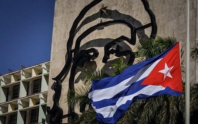 كوبا تستنكر دعم واشنطن الدائم لجرائم القصف الإسرائيلي