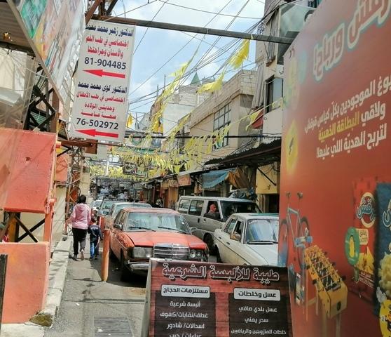 الأونروا تحذر مجتمع لاجئي فلسطين  في لبنان حول انتشار فيروس كوفيد-19 / انتصار الدّنّان