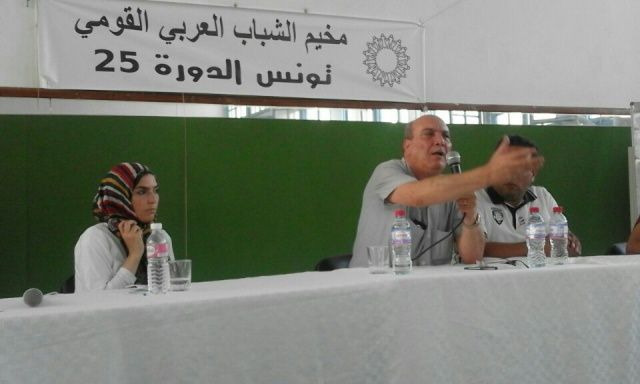مخيم الشباب القومي العربي ينعقد في دورته الخامسة والعشرين