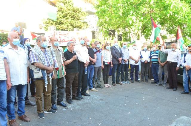 وقفة تضامنية مع فلسطين وشعبها في منطقة شحيم