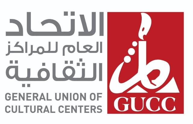 الاتحاد العام للمراكز الثقافية يستنكر تصنيف الاحتلال لـ6 مؤسسات فلسطينية بـ