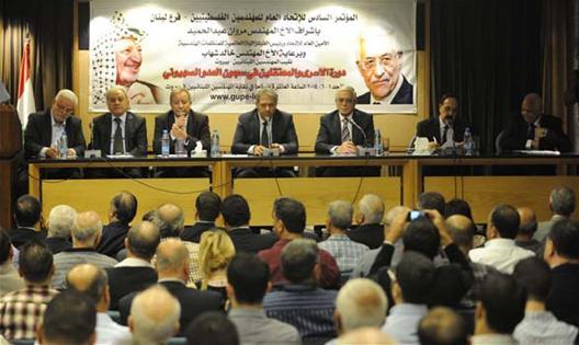 المؤتمر السادس للاتحاد العام للمهندسين الفلسطينيين .. فرع لبنان