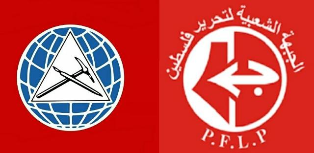 برقية تهنئة من الحزب التقدمي الاشتراكي في إقليم الخروب للجبهة الشعبية بمناسبة ذكرى انطلاقتها الـ53