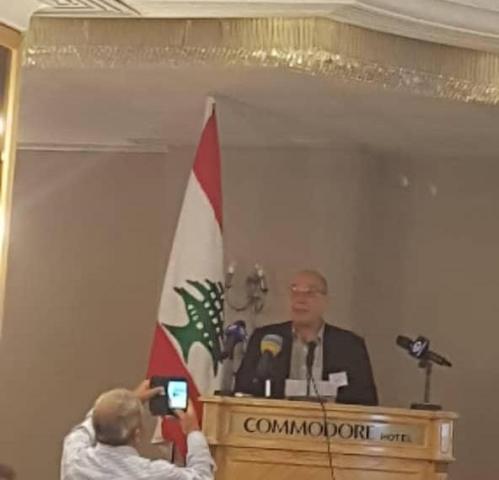 المؤتمر القومي العربي يعقد دورته الـ ٣٠ في العاصمة اللبنانية بيروت