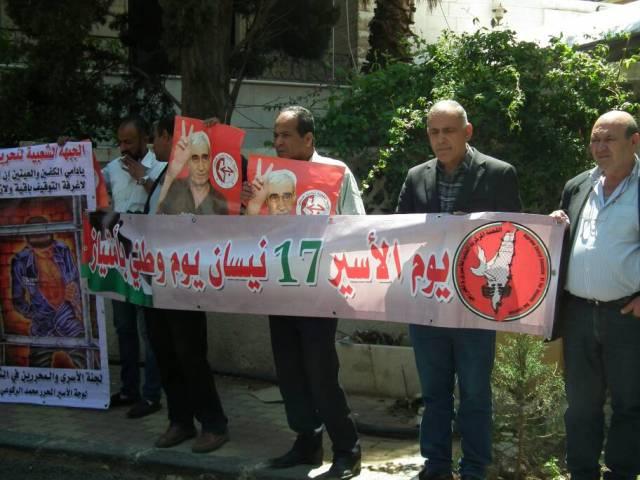 وقفة تضامنية بدمشق بمناسبة يوم الأسير الفلسطيني