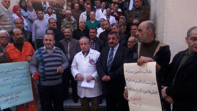 اعتصام جماهيري تضامنا مع مستشفى صفد  في البداوي