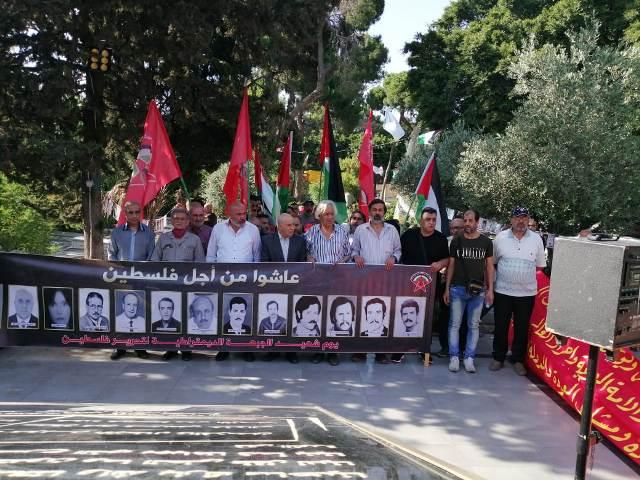 الجبهة الشعبية لتحرير فلسطين تشارك  الديمقراطية بيوم شهيدها