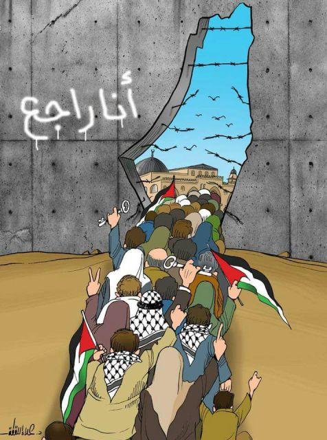 أسامة سعد : في ذكرى يوم الأرض نحيي شهداء مسيرة العودة إلى فلسطين