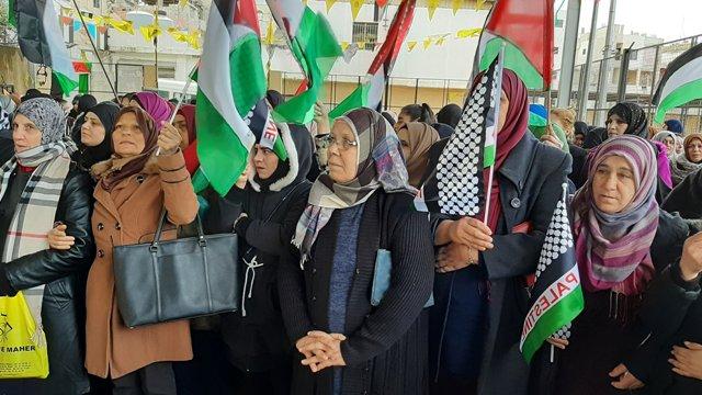 الاتحاد العام للمرأة الفلسطينية نظم وقفة جماهيرية رفضًا لصفقة القرن