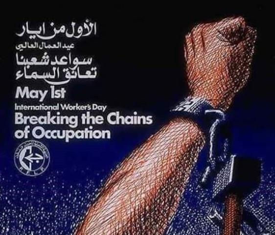 الشعبية: نضالنا مستمر إلى جانب الطبقة العاملة الفلسطينية حتى تنتزع حقوقها الكاملة