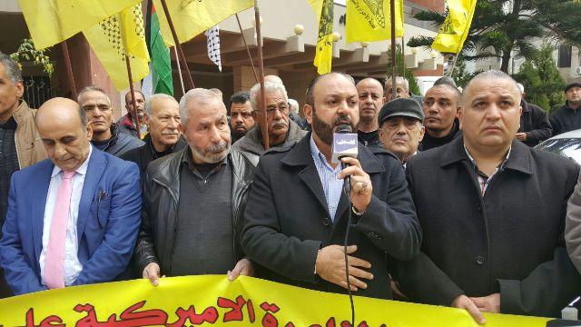 اعتصام لحركة فتح في الشمال ضد سياسة مصادرة الاراضي الفلسطينية