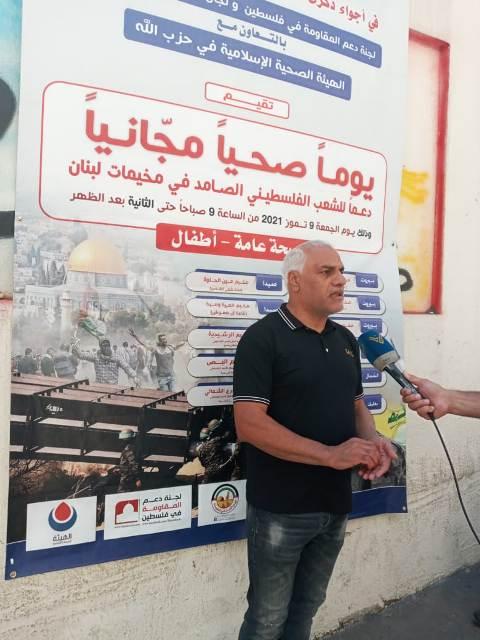 يوم صحي مجاني تخصصي لأبناء الشعب الفلسطيني في الشمال