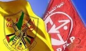 منع صرف مستحقات الجبهة الشعبية لتحرير فلسطين: ماذا ستقول حركة التحرير الوطني الفلسطيني - فتح!؟