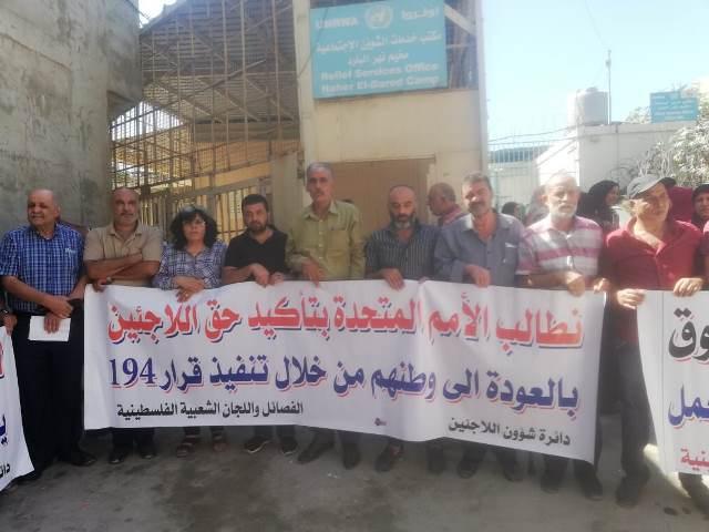 نهرالبارد: وقفة للمطالبة بتجديد عمل الأنروا